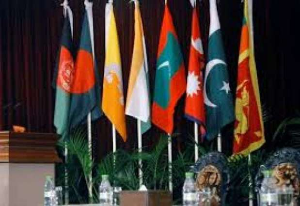 SAARC young parliamentarians conference starts