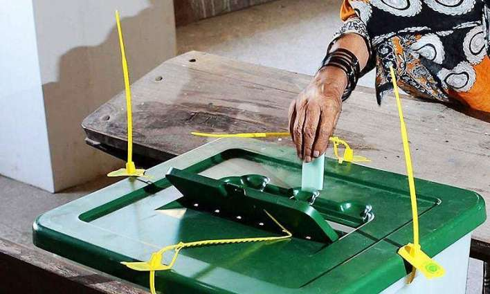 All set for electioneering in by polls in PP-7