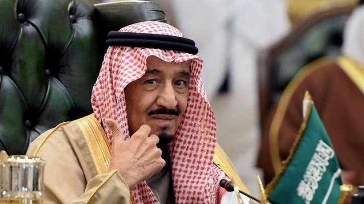 سعودی عرب دی کابینہ دی کوئٹہ وچ دہشت گردی دے اجوکے واقعے دی مذمت