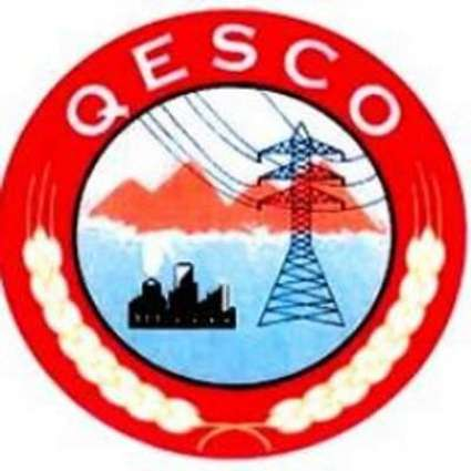QESCO power station to remain closed on Aug 17, 18