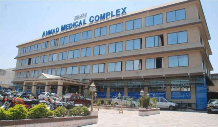 Feasibility study for cancer hospital in Capital completed