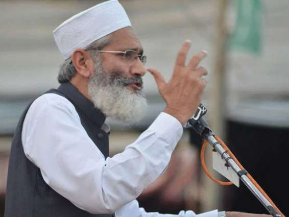 Ameer of JI Sirajul Haq announces to contact SC over Panama Issue