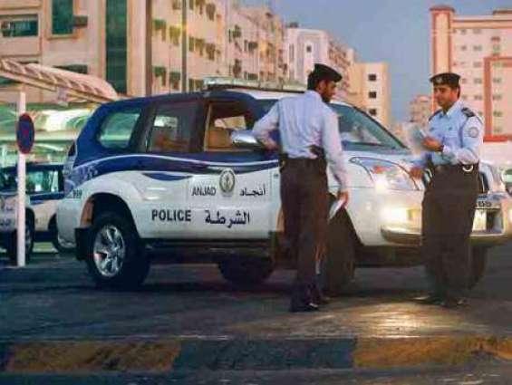 شارجہ : 4 غیر ملکی نشا ویچن دے الزام وچ گرفتار