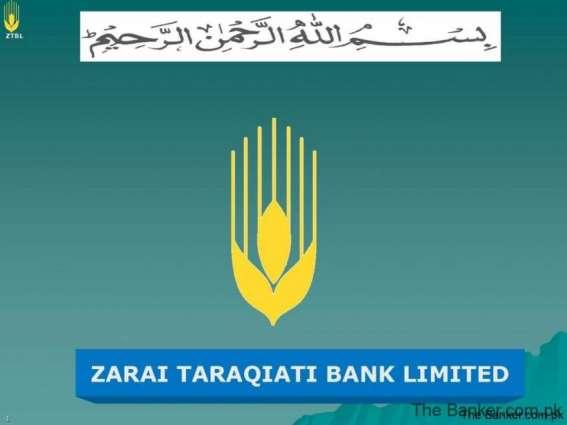 ZTBL employee conferred Tamgha-i-Imtiaz