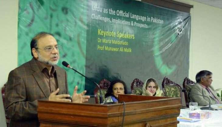 Seminar calls for implementation of Urdu as official language