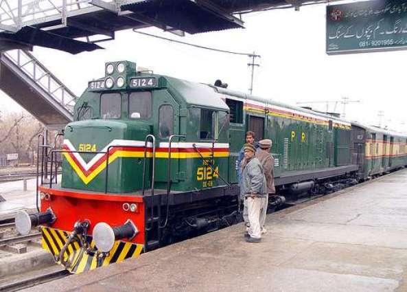 پاکستان ریلویز پورے ملک اچ ریلوے اسٹیشناں دی سکیورٹی کوں بئیا چنگا بنڑاونڑ سانگے ترجیحی بنیاداں تے اقدامات کیتن ،ریلوے حکام