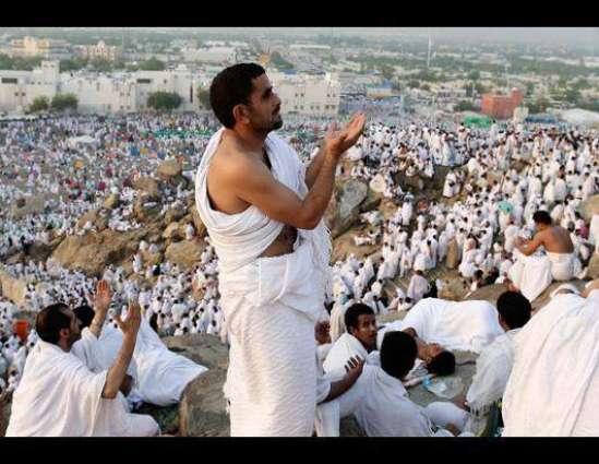 277حج پروازاں دے ذریعے 57ہزار 257پاکستانی حاجی سعودی عرب پج گئن ، وزارت مذہبی امور