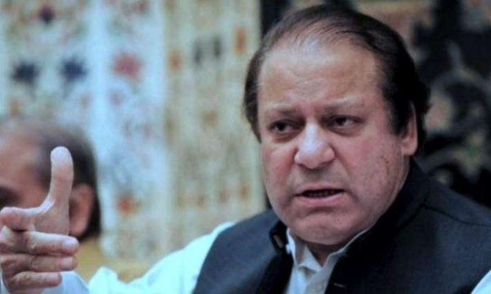 Election Commission hearing for PM's disqualification