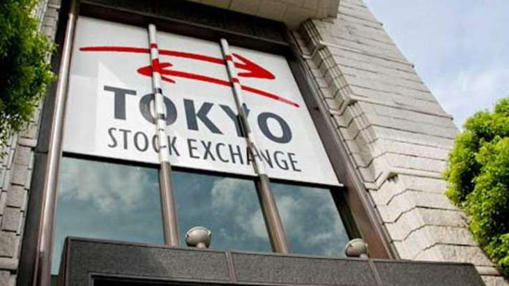 Tokyo stocks up in early trade despite global losses