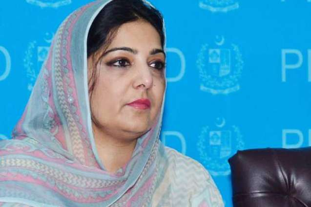 90 % areas of Balochistan to have internet facility by 2018: Anusha