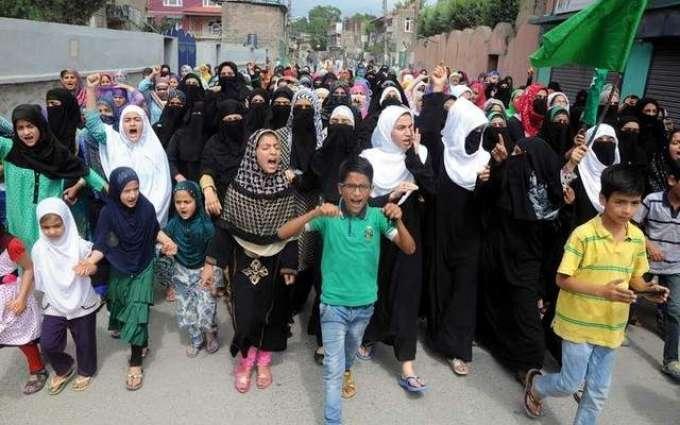 Women hold rally in Bandipora against civilian killings