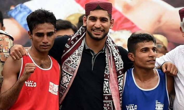 Amir Khan to give tips to young Pakistani pugilists on Friday