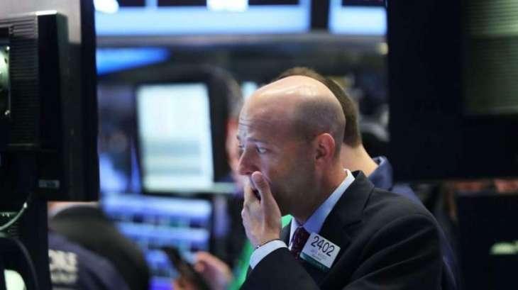 Hong Kong stocks lower at close