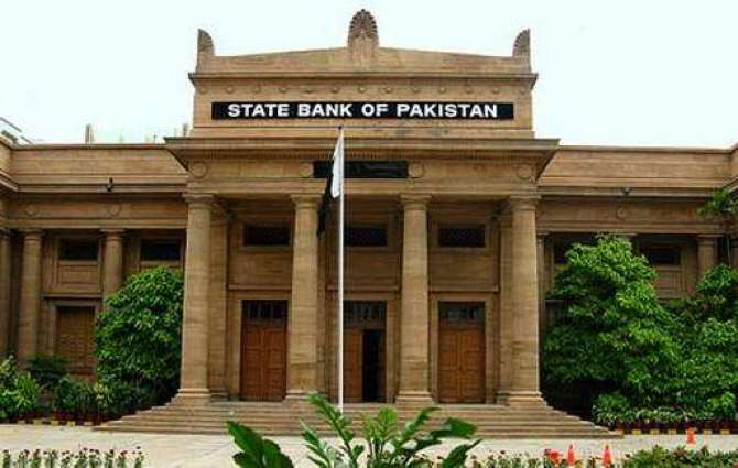 State Bank cancels license of East West Exchange Company-B