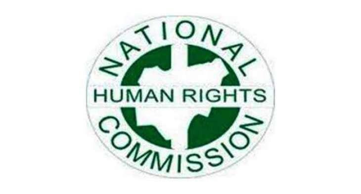No officer below rank of SP to investigate Blasphemy case: NCHR