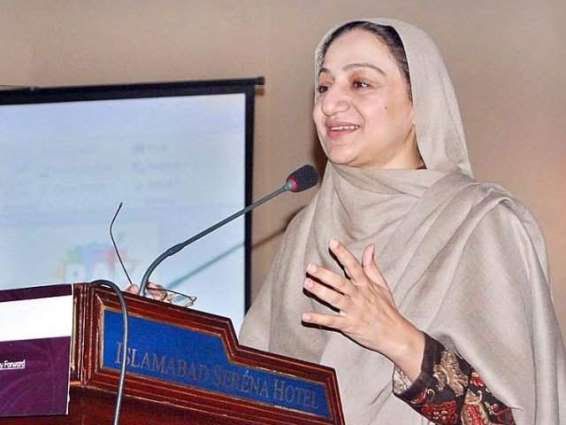 Grade-17 posts in DRAP to be filled soon: Saira Afzal
