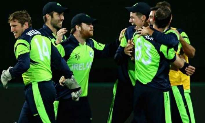 Pakistan's automatic qualification for WC 2019 depends on performance against Ireland,England