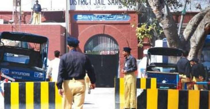 Azadi programme at district jail