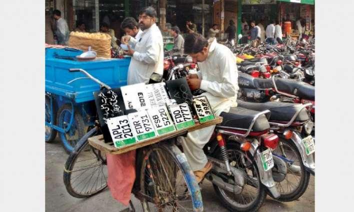 Excise deptt action against unauthorised number plates