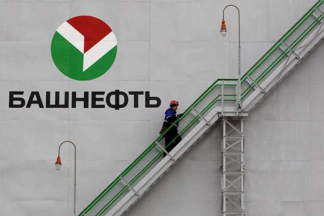 Russia halts sale of stake in Bashneft oil firm: reports
