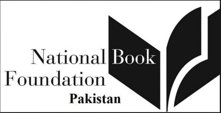 NBF publishes new book titled