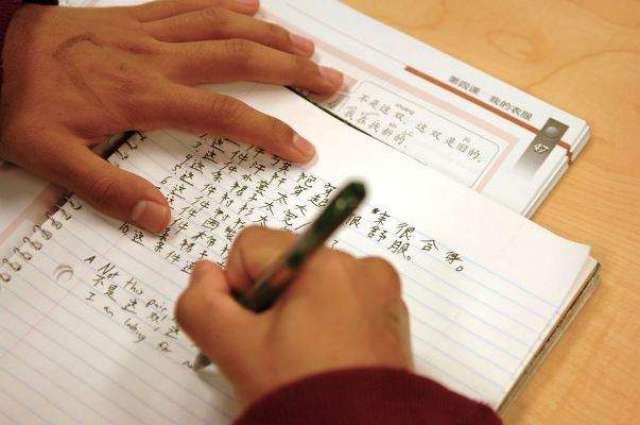ICCBS to conduct online course on basic Chinese language