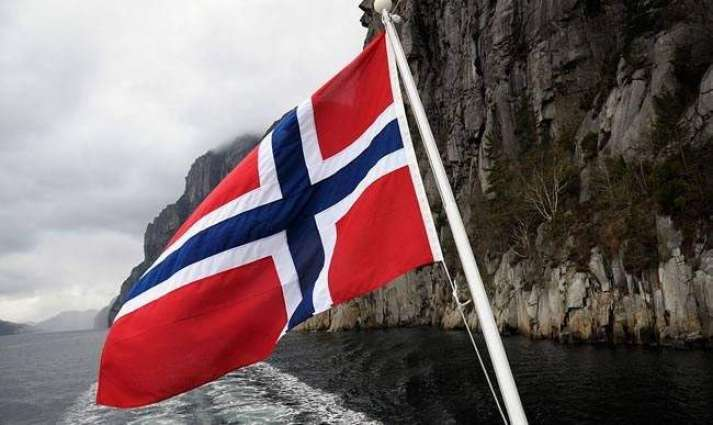 Norway's sovereign fund posts positive second quarter return