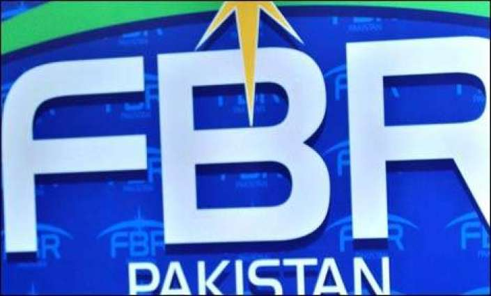 FBR denies allegations levelled during rally