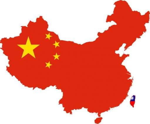 چین ، چونے دی کان وچ بھاہ لگنڑ نال12 بندے ہلاک