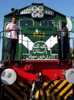 Mazar-i-Quaid, residency floats attract large crowds at Azadi Train
