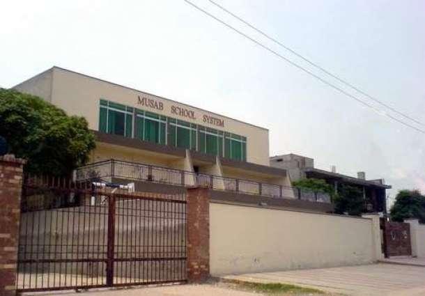لاہور: جوہر ٹاؤن وچ ایل ڈی اے حکام نے سکول سیل کر دِتا