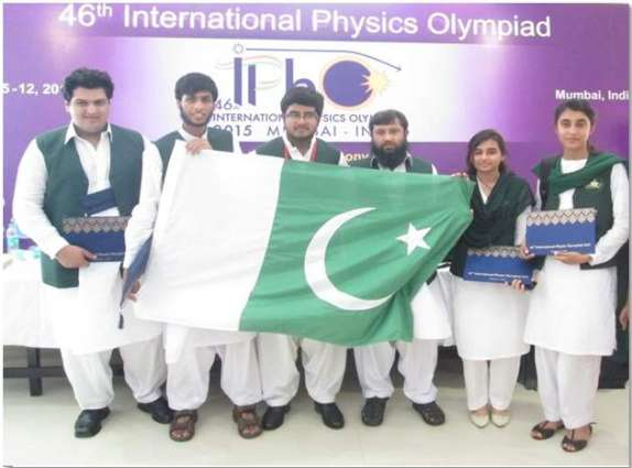 Pakistani Students Win Laurels for Country at Int'l Science Olympiads