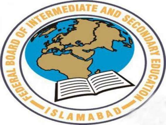 FBISE announces HSSC annual 2016 results, girls clinches positions