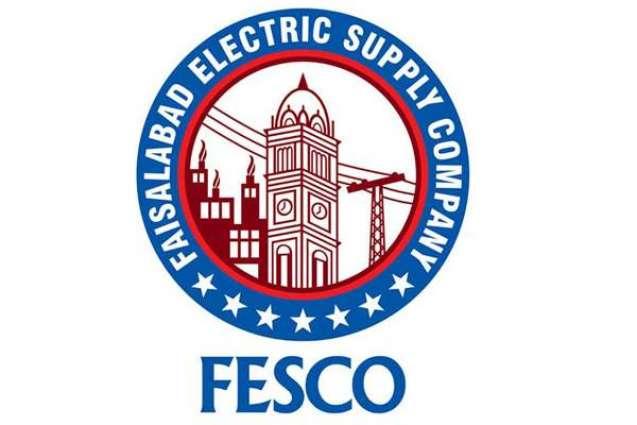 FESCO issues power shutdown notice