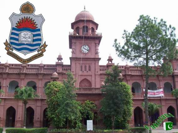 PU students honored