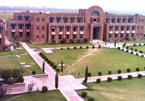پاکستان ءِ اولی ووکیشنل ءُُ ٹیکنیکل یونیورسٹی اسلام آبادءَ جوڑ کنگ ءِ پیسلہ