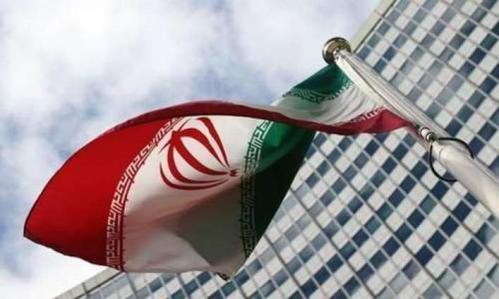 Norway opens $1-billion credit line for Iran