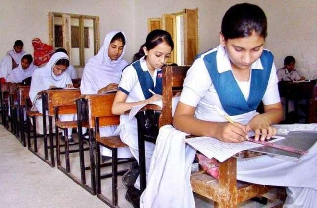 جامعہ بلوچستان نا اعلامیہ