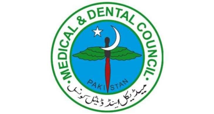 PM&DC vows to register new medical, dental colleges