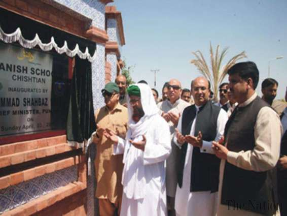 Daanish Schools to be made centres of excellence: Tariq Mahmood
