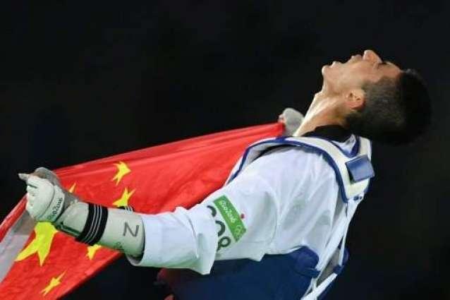 Olympics: China's Zhao Shuai wins men's 58kg taekwondo gold