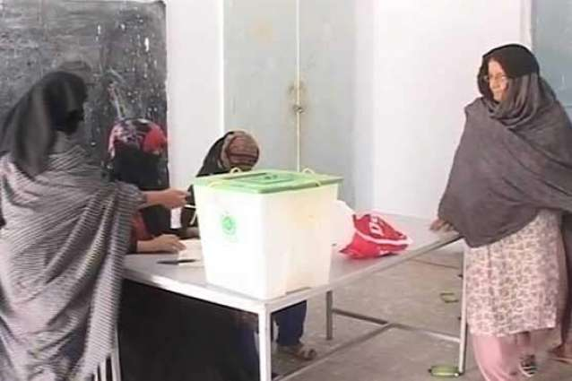 Polling begins in PP-240 Taunsa
