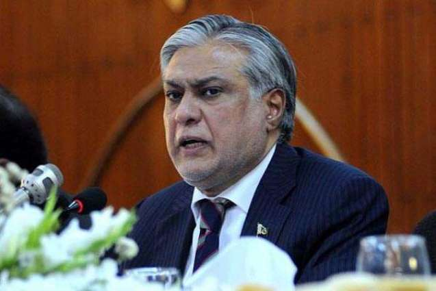 Panama Papers references: ECP issues notices to PM, Ishaq Dar