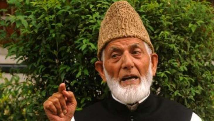 Indian forces have created war-like situation in IOK: Gilani