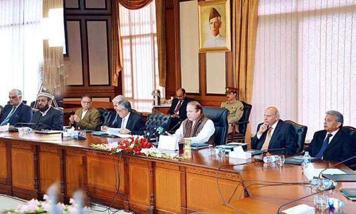 Cabinet for comprehensive policy for families of victims of terrorism