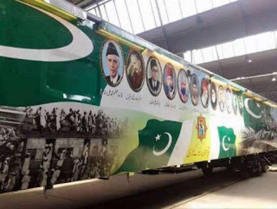 Locals welcome Azadi Train at Wazirabad