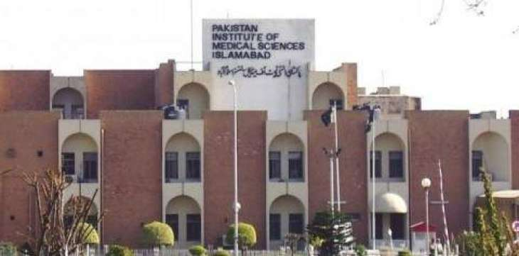 Deployment of staff at PIMS new emergency block demanded