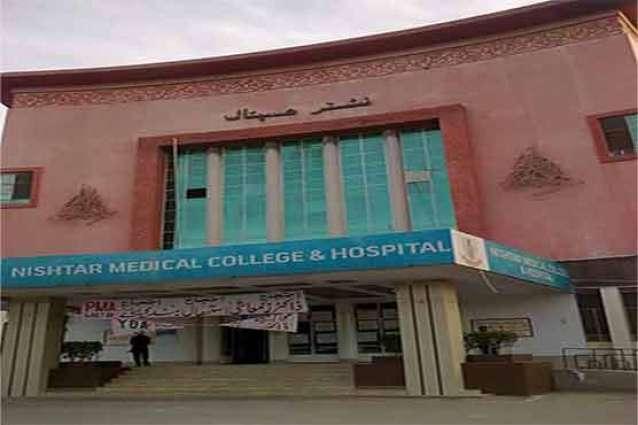 Multan: Alleged kidnapper woman died in Nishtar Hospital