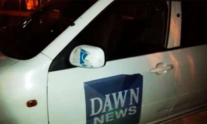 Pervaiz condemns attack on Dawn News van