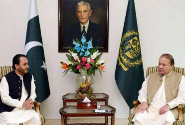 Govt took several development initiatives for GB : PM